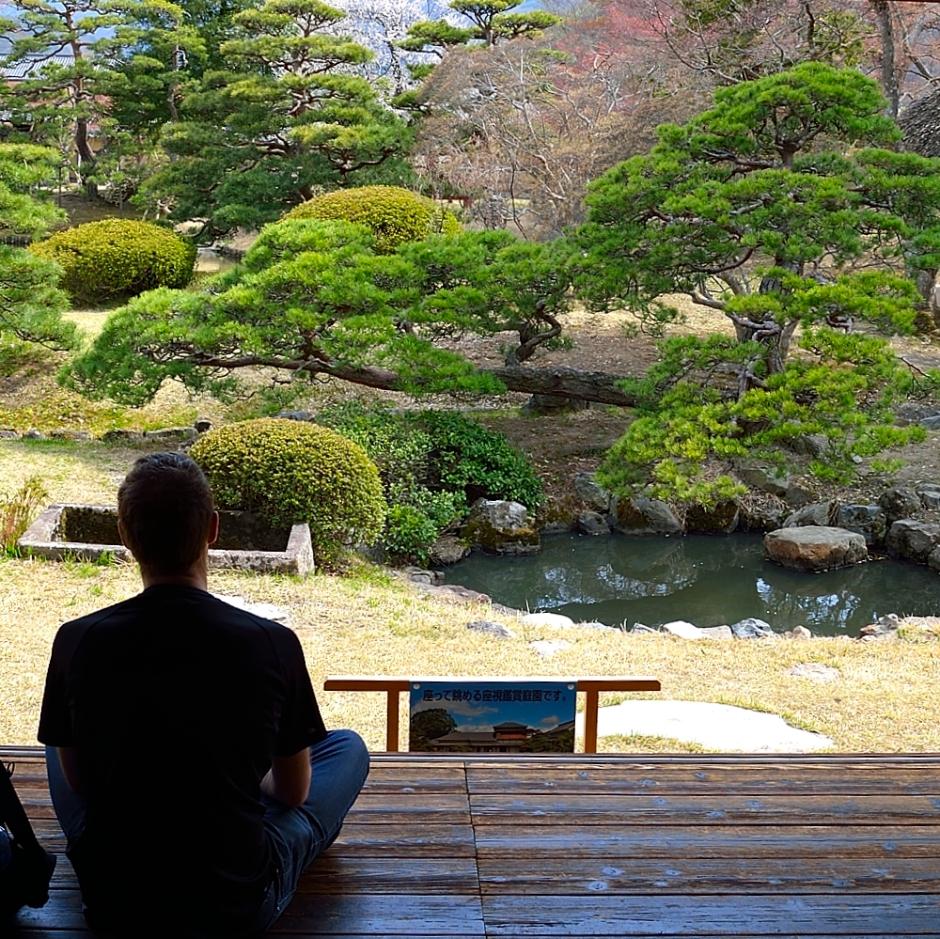Sanada residence, Matsushiro